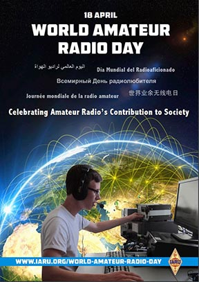 WorldAmateurRadioDay2016poster_small
