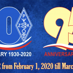 Polish Amateur Radio Union 90th Anniversary Special Event
