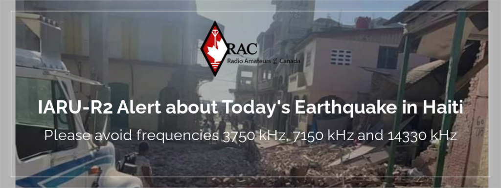 Header for news item about earthquake in Haiti